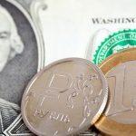 В российские банки поступило рекордное количество вылюты