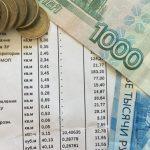 В России вернут штрафы за неуплату ЖКХ