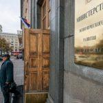 Россияне больше не готовы платить за услуги