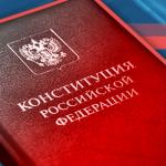 Роспотребнадзор разработал правила голосования за поправки в Конситуцию РФ