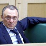 Российский миллиардер и политик Сулейман Керимов подал иск на Forbes