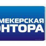 Букмекерская контора Зенит — онлайн азарт для каждого