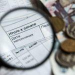 С 1 июля тарифы на услуги ЖКХ в России повысятся на 4%