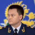 Замглавы управления Генпрокуратуры уволили за нарушение кодекса этики