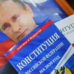 ЦИК утвердил итоги голосования за поправки в Конституцию