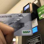Уведомления о переводах в Сбербанке стали платными