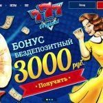 Работа технической поддержки и огромный выбор игр от онлайн казино