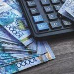 Деньги в долг в Казахстане